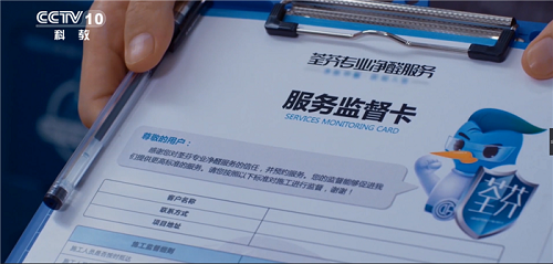 郑州人装修后为什么喜欢找郑州除甲醛治理公司荃芬除甲醛