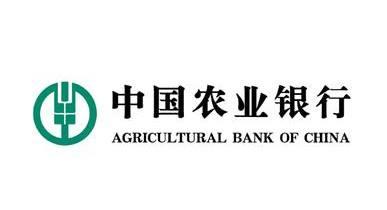 农业银行和郑州除甲醛公司