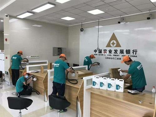 郑州甲醛治理公司中国农业发展银行