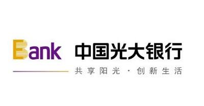 光大银行和郑州甲醛治理公司