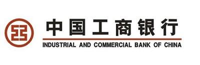 工商银行和郑州除甲醛公司