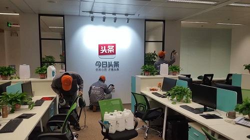 郑州甲醛检测公司除甲醛检测今日头条分公司