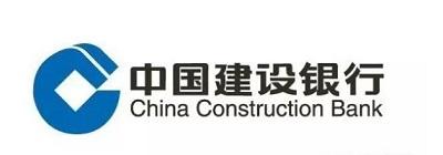 建设银行和郑州人人彩票注册公司