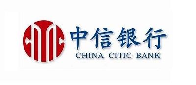 中信银行和郑州除甲醛公司合作