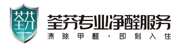 郑州甲醛治理公司