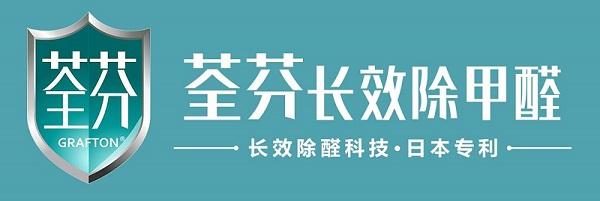郑州除甲醛公司
