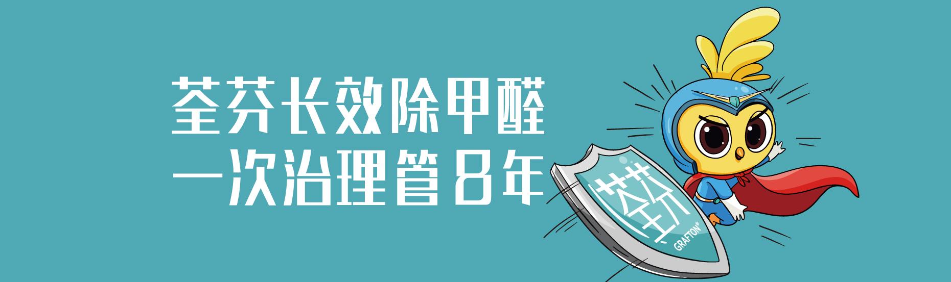 郑州人人彩票注册公司