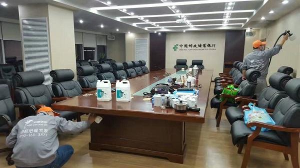 郑州银行除甲醛