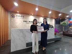 华泰人寿保险股份有限公司河南分公司郑州新办公室除甲醛