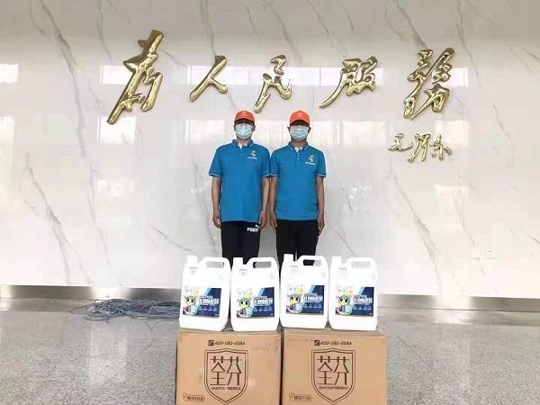 中国建设银行住房公积事务大厅专业除甲醛