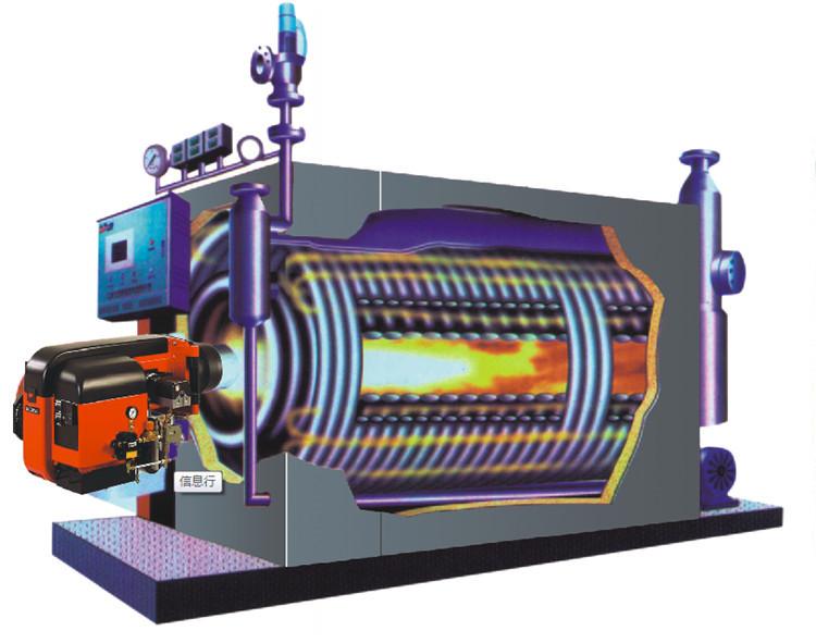 直流式蒸汽/热水锅炉
