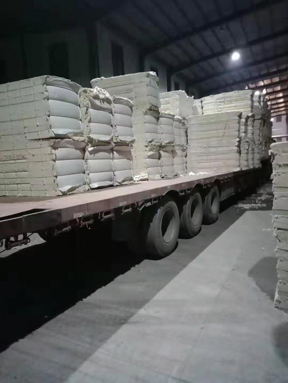伟德国际官网app下载粒状棉厂家