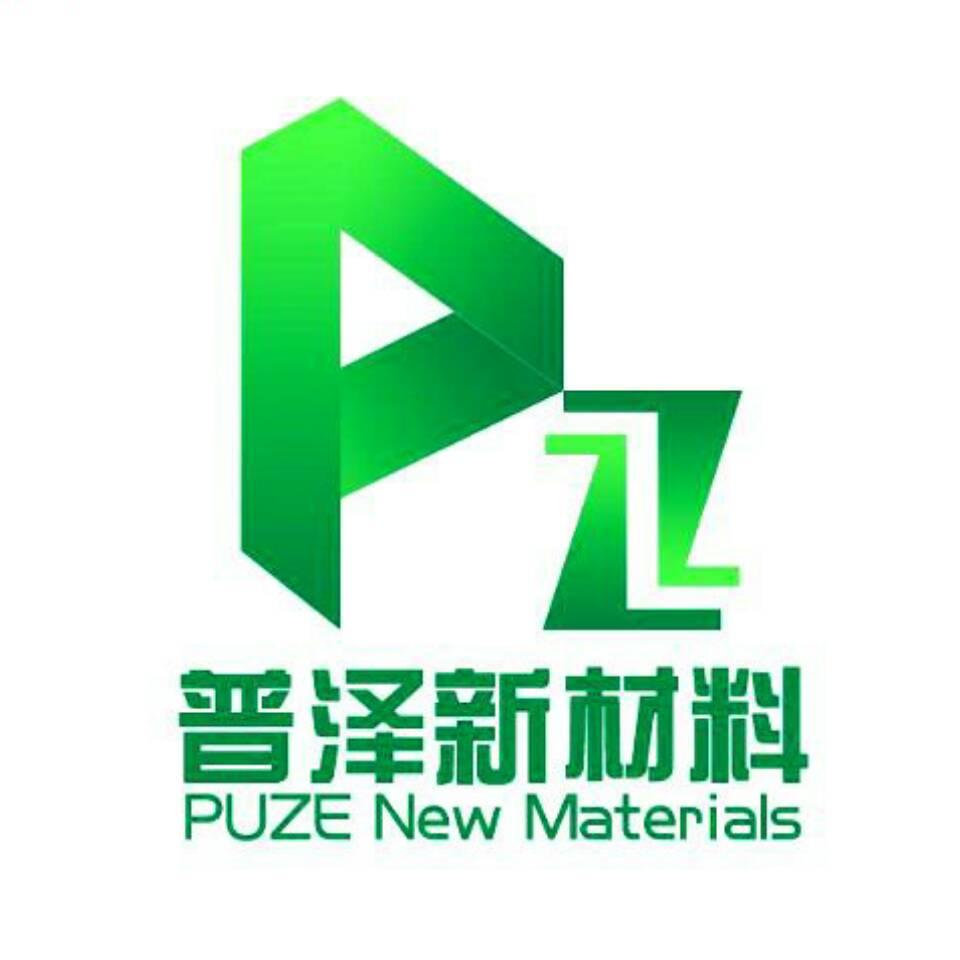 2020年度内蒙古普泽新材料科技有限公司  社会责任报告