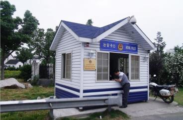 陕西被动式房屋设计
