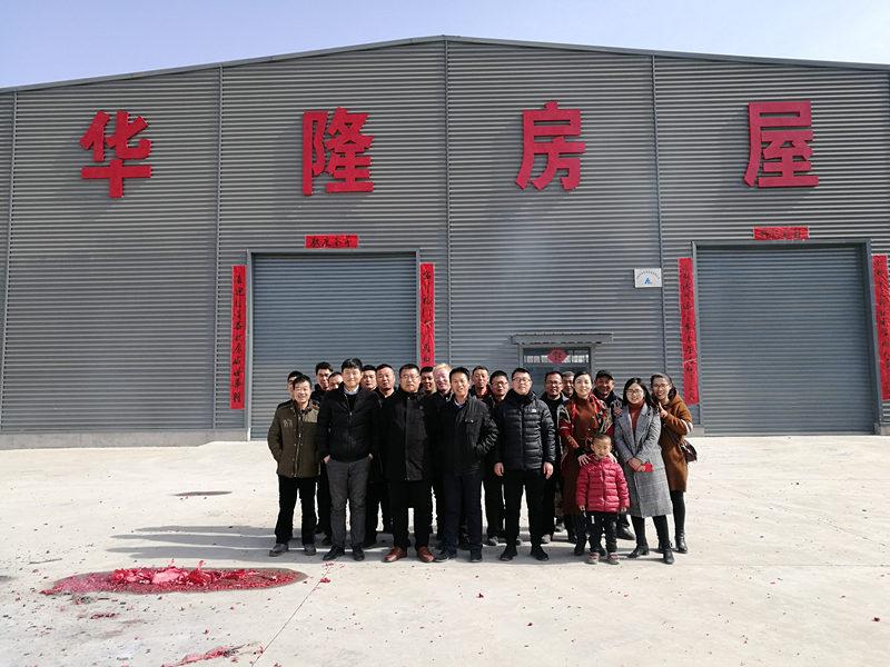 钢结构生产厂房