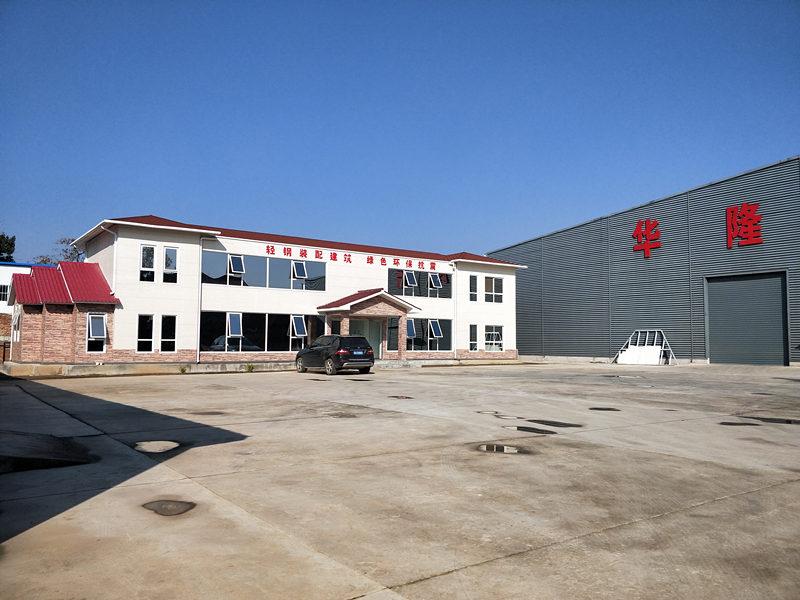 华隆生产厂房展示