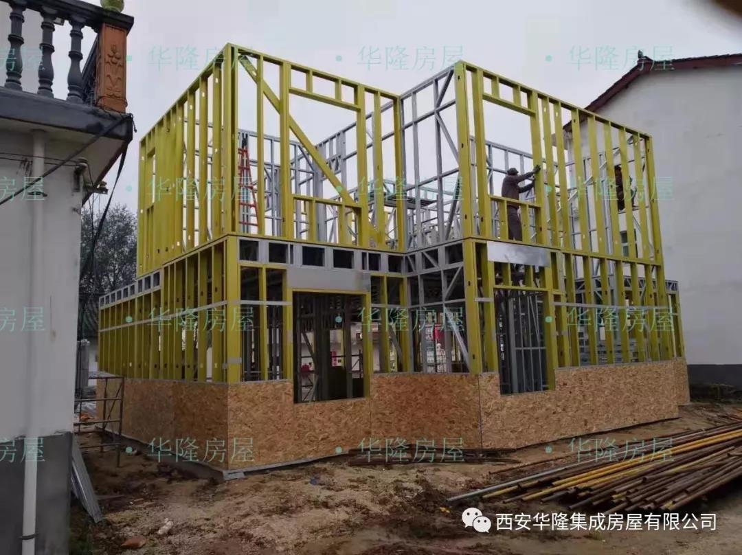 华隆轻钢房屋施工现场
