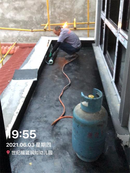 阳台防水处理