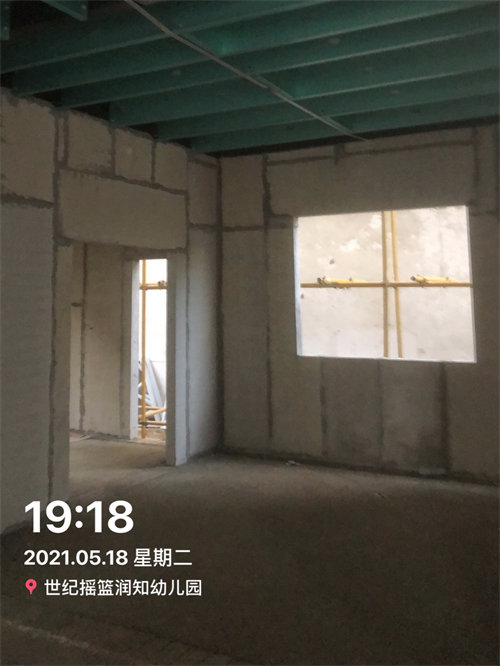 室内墙体填充