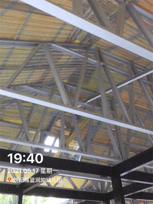 屋顶内部结构