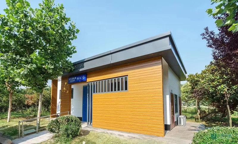 陕西移动式房屋-华隆市政配套设施