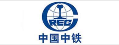 公司承接中国中铁西安分局施工围墙建设