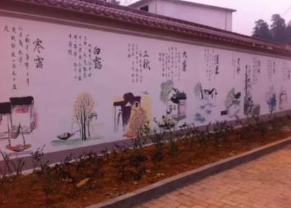陕西文化围墙
