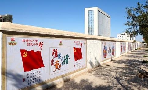 陕西施工围墙