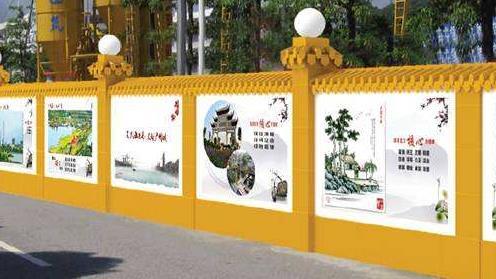 文化围墙安装