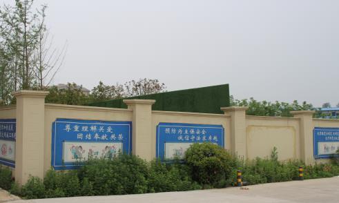 陕西文化围墙施工