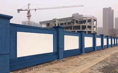 水泥围墙板和预制围墙是同一种物品吗?