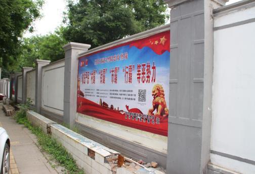 陕西围墙安装