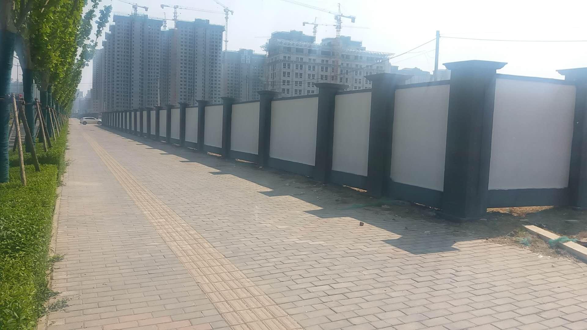 环保围墙施工现场