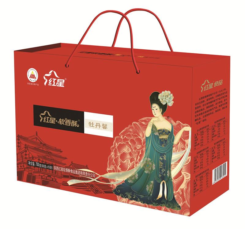 紅星精品禮盒