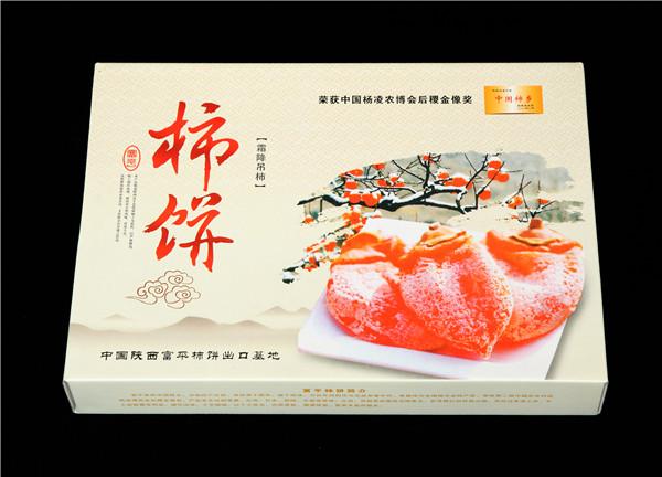 霜降吊柿精品禮盒