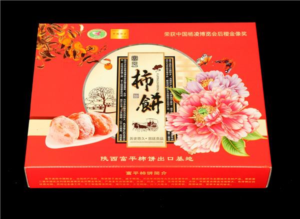柿餅精品食品禮盒