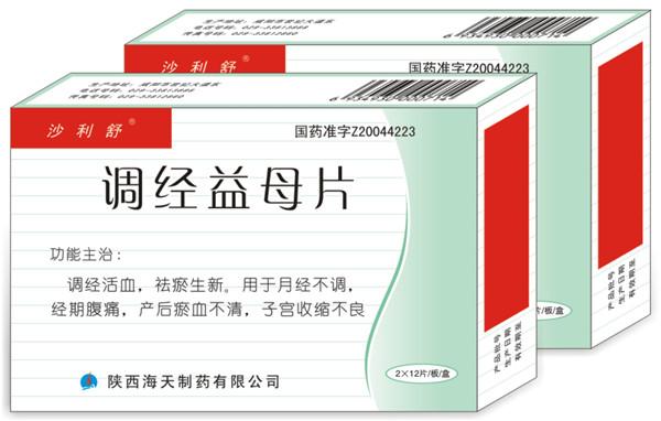 三原醫療儀器廠藥品禮盒