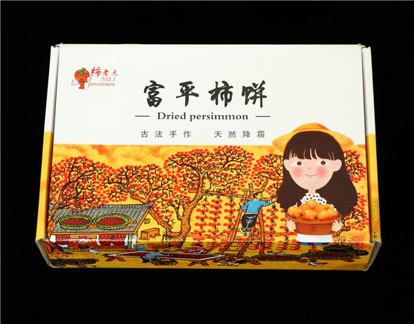 富平柿餅食品禮盒