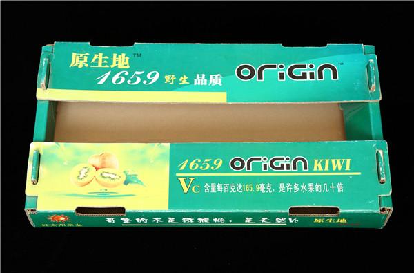 野生獼猴桃包裝盒