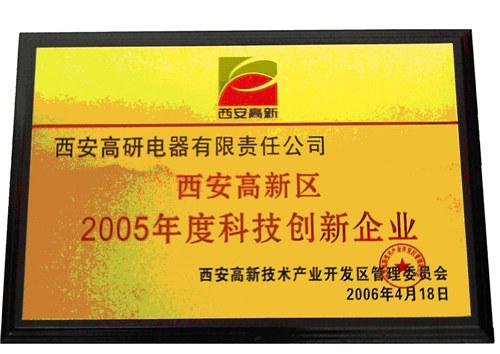 陝西電子式電流互感器