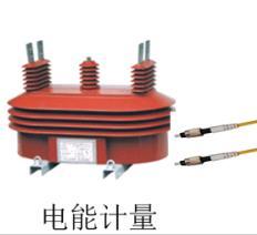SJZHC-12型三相電子式數字計量裝置