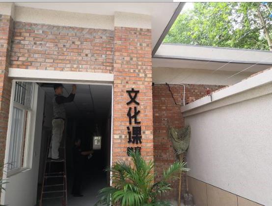 西安某中等职业学校文化课教室房屋质量检测报告