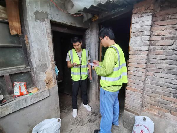 检测房屋的时候出现的裂缝都有哪些呢?