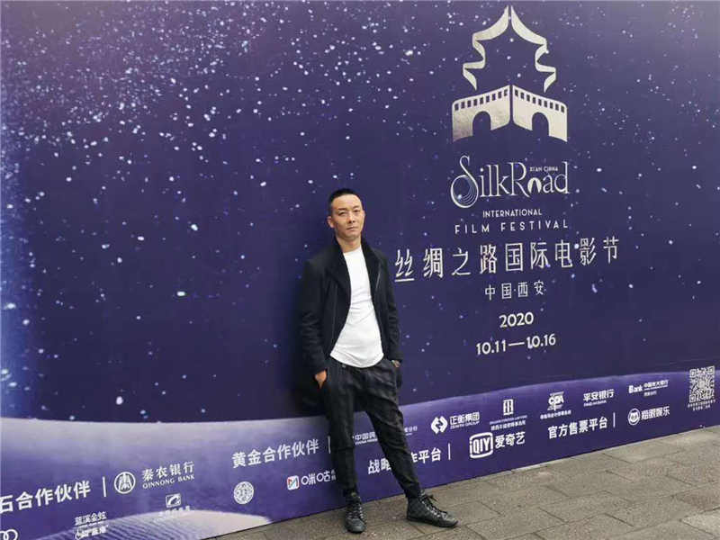 第七届丝绸之路 国际电影节开幕式