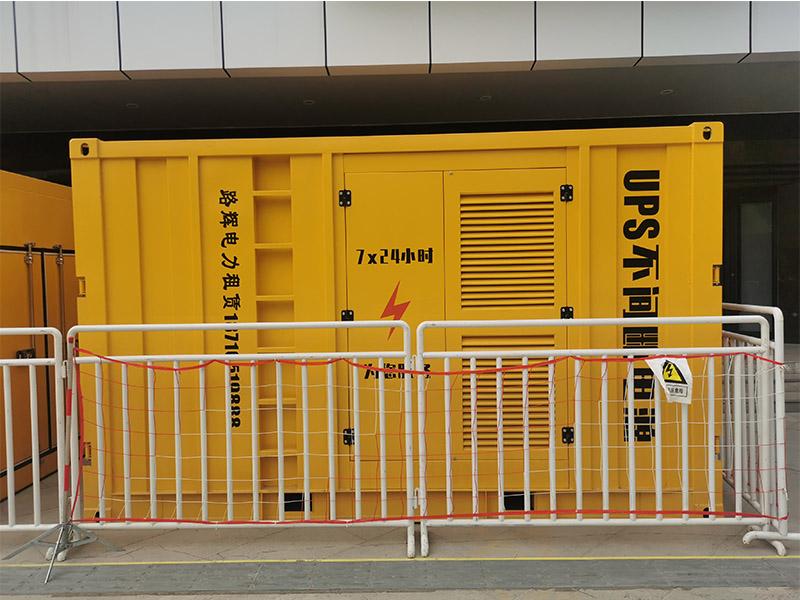 西安UPS电源