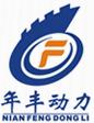 陕西必威体育中文app动力科技有限公司