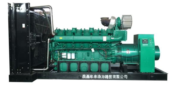 陕西柴油发电机组
