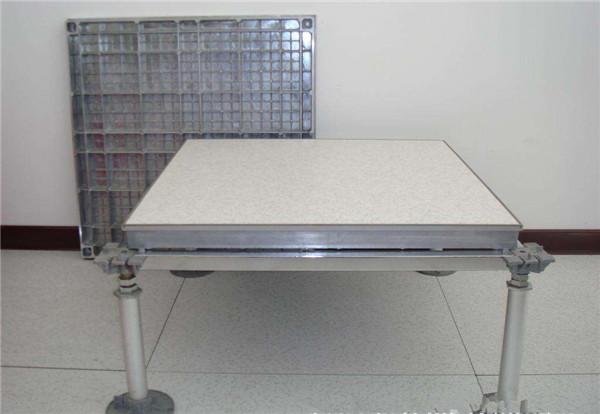 陕西全铝防静电地板