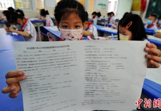 福州:小学开展疫情返校期学生生活状况问卷 助力学生回归课堂