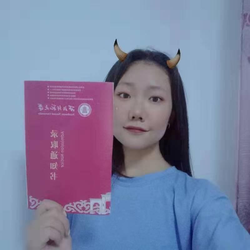 王琪就读西北师范大学舞蹈系